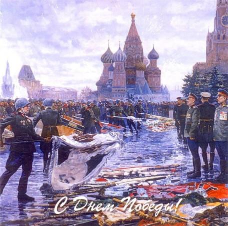 http://www.redcross-irkutsk.org/upload/flowers/avkl5y0hm.jpg