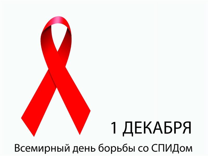 Верхний Услон, Волжская новь, СПИД