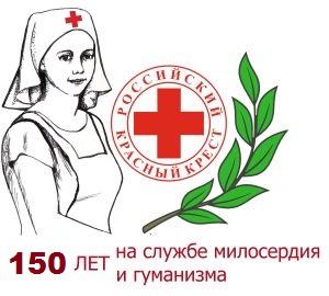 http://www.redcross-irkutsk.org/userfiles/post-5184195-0-02980000-1407290826.jpg